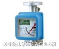 LZD二氧化硫计量表 LZD