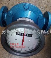 柴油流量计 DN4-200