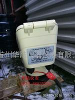 超声波液位计安装方式