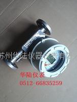 氨气流量计 DN15-200