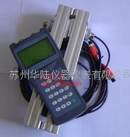 便携式流量计 DN15-3000