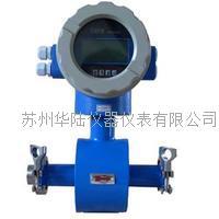 卫生型电磁流量计   LDG10-300