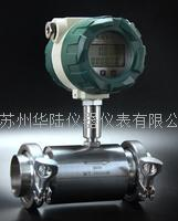 卫生型涡轮皇冠计   HLLWS4-200