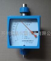 螺纹连接金属管浮子流量计   HLLZZ15-200,HLLZD15-200