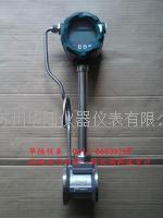 高温蒸汽流量计 HLLUGBGW15-1000