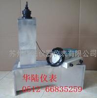 HL602/F污水计量表 HL602/F