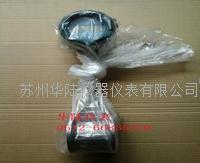 吴江流量计 LUGB15-300