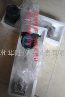 扬中流量计 LUGB15-300/yangzhong