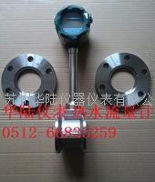溧水流量计 LUGB15-300/lishui