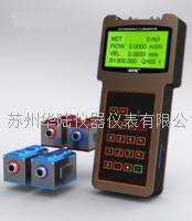 手持式超声波流量计 DN15-6000