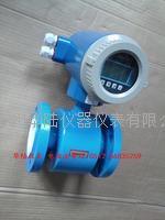 一体型电磁流量计 HLLDG10-2000/Y