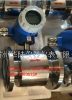 不锈钢电磁流量计 HLLDG10-2000/B