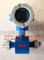 内螺纹连接电磁流量计 HLLDG6-25/LW