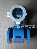 盐水流量计 HLLDG/6-2000/yanshui