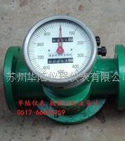 椭圆齿轮流量计与涡轮流量计用于测量柴油等油类流量的比较