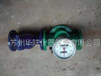 椭圆齿轮流量计用于柴油计量中的常见故障与解决办法