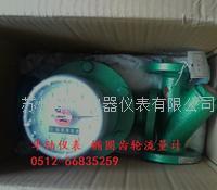 油表 HLLC6-200
