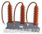 三相式過電壓保護器 TBP