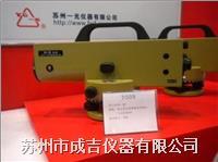 DS05精密水准仪 DS05