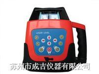 激光扫平仪LRE203R LRE203R
