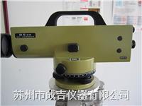 苏州一光DS05精密水准仪 DS05