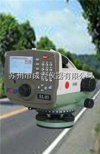 苏州一光EL03高精度数字水准仪 EL03