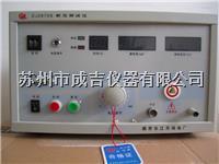 南京长江CJ2670S/72S/71S耐压测试仪 CJ2670S/72S/71S