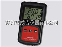 179A-TH温湿度记录仪 179A-TH