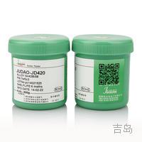无铅低温锡膏 JD400