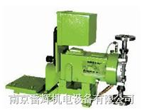 880-S-E美国帕斯菲达液压隔膜计量泵 880-S-E
