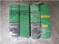 CT变频器UNI2403(CT变频器维修)
