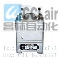 qfj气动继动器图片