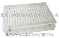 手工填充胶囊板 S-209