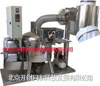 茶叶超微粉碎机 KC-710