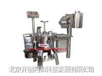 北京实验室超微粉碎机 KC-701