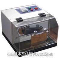 织物防钻绒性测试仪