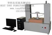 湛江家具实验室测试仪器泡棉应力测试仪器 TNJ-012