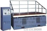 云浮家具实验室检验机设备直销大型震动试验机 TNJ-015
