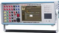 微机继电保护测试仪(六路) KF-6406