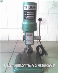高速精密桌上钻孔机YL-100