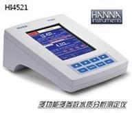 HI4521高精度实验室多参数分析测定仪