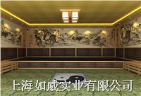 上海韓式汗蒸房 臺