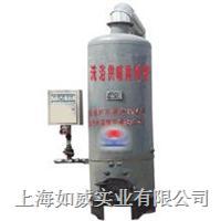 节能锅炉/热水锅炉/游泳池设备 台