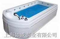 泳池搓背床