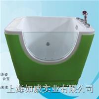 沖浪式兒童浴缸  獨立式沖浴