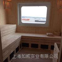 上海现场定制轮船桑拿房 干蒸桑拿设备
