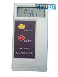 BY-2003P数字大气压力表YIOU品牌 BY-2003P