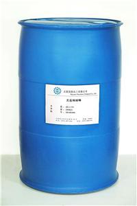 无盐两性咪唑啉 XCGLF-1
