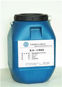 双烷基季铵盐 双C8-10烷基二甲基氯化铵