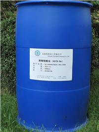 醇醚羧酸盐AEC